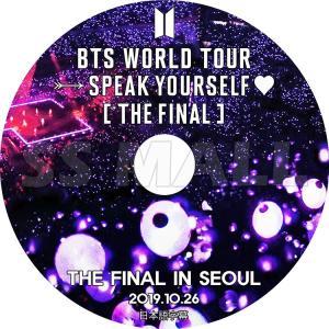 K-POP DVD/BTS THE FINAL IN SEOUL/2019.10.26★日本語字幕あ...