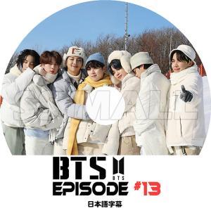 K-POP DVD BTS 防弾少年団 EPISODE #13 日本語字幕あり 防弾少年団 バンタン KPOP DVD|ssmall