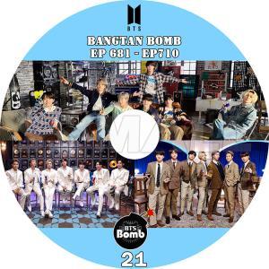 K-POP DVD BTS BANGTAN BOMB 21 EP681-EP710 日本語字幕なし 防弾少年団 バンタン KPOP DVD|ssmall