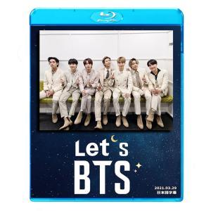 Blu-ray BTS Let's BTS 2021.03.29 日本語字幕あり 防弾少年団 バンタン ブルーレイ KPOP DVD メール便は2枚まで ssmall