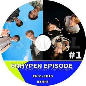 K-POP DVD ENHYPEN EPISODE #1 EP01-EP10 日本語字幕あり エンハイプン KPOP DVD|ssmall