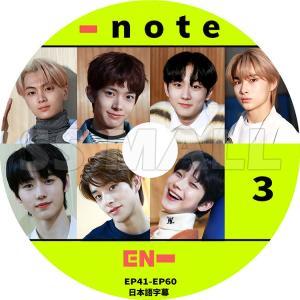 K-POP DVD ENHYPEN NOTE #3 EP41-EP60 日本語字幕あり エンハイプン KPOP DVD|ssmall