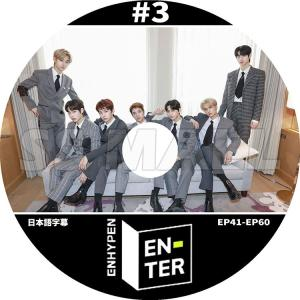 K-POP DVD ENHYPEN EN-TER #3 EP41-EP60 日本語字幕あり エンハイプン KPOP DVD|ssmall