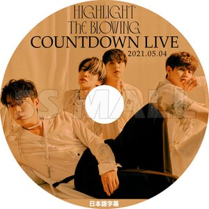 K-POP DVD HIGHLIGHT The Blowing Countdown Live 2021.05.04 日本語字幕あり ハイライト KPOP DVD|ssmall