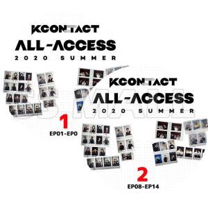 K-POP DVD KCONTACT ALL ACCESS 2枚SET EP01-EP14  日本語字幕あり IZONE MAMAMOO ATEEZ THE BOYZ ONEUS その他 LIVE コンサート KPOP DVD|ssmall