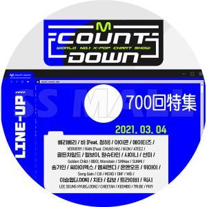K-POP DVD M COUNTDOWN 700回特集 2021.03.04 コンサート LIVE KPOP DVD|ssmall
