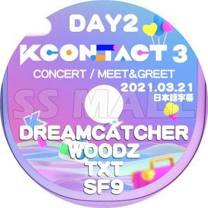 K-POP DVD KCONTACT SEASON3 DAY2 2021.03.21 TXT SF9 日本語字幕あり LIVE コンサート KPOP DVD|ssmall