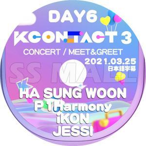K-POP DVD KCONTACT SEASON3 DAY6 IKON HA SUNGWOON JESSI  日本語字幕あり LIVE コンサート KPOP DVD|ssmall