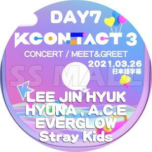 K-POP DVD KCONTACT SEASON3 DAY7 Stray Kids EVERGLOW HYUNA  日本語字幕あり LIVE コンサート KPOP DVD|ssmall