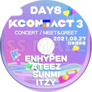 K-POP DVD KCONTACT SEASON3 DAY8 ENHYPEN ITZY ATEEZ SUNMI  日本語字幕あり LIVE コンサート KPOP DVD|ssmall