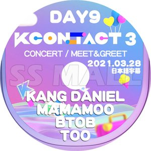 K-POP DVD KCONTACT SEASON3 DAY9 MAMAMOO BTOB 日本語字幕あり LIVE コンサート KPOP DVD|ssmall