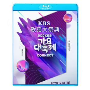 Blu-ray 2020 KBS 歌謡大祭典 2020.12.18 BTS TWICE その他 コンサート LIVE ブルーレイ KPOP DVD メール便は2枚まで ssmall