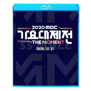 Blu-ray 2020 MBC 歌謡大祭典 2020.12.31 TWICE NCT MAMAMOO コンサート LIVE ブルーレイ KPOP DVD メール便は2枚まで】 ssmall