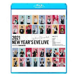 Blu-ray 2021 NEW YEAR'S EVE LIVE 2020.12.31 BTS TXT GFRIEND コンサート LIVE ブルーレイ KPOP DVD メール便は2枚まで ssmall