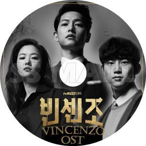 K-POP DVD ヴィンチェンツォ O.S.T COLLECTION Vincenzo ソンジュンギ KPOP DVD|ssmall