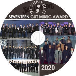 K-POP DVD SEVENTEEN 2020 MUSIC AWARD CUT セブンティーン セブチ KPOP DVD|ssmall