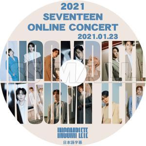 K-POP DVD SEVENTEEN 2021 ONLINE CONCERT 2021.01.23 日本語字幕あり セブンティーン KPOP DVD|ssmall
