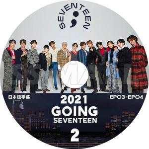 K-POP DVD SEVENTEEN 2021 GOING SEVENTEEN #2 EP03-EP04 日本語字幕あり セブンティーン KPOP DVD|ssmall