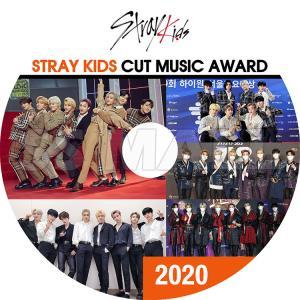 K-POP DVD Stray Kids 2020 MUSIC AWARD CUT ストレイキッズ KPOP DVD|ssmall