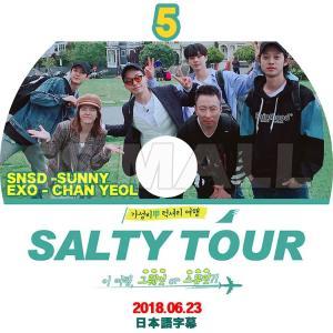 EXO エクソ CHANYEOL チャンヨル SNSD 少女時代 SUNNY サニー パクミョンス ...