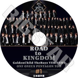 K-POP DVD/ROAD to KINGDOM #1★日本語字幕あり/ロードトゥキングダム KP...