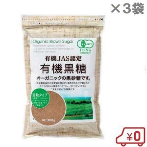 上野砂糖 有機黒糖 300g 3袋セット 有機砂糖 黒砂糖 シュガー オーガニック|ssnet