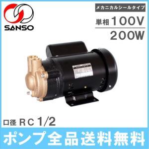 三相電機 カスケードポンプ 15PWHG-2021B 100V 循環ポンプ 給水ポンプ|ssnet