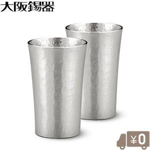 大阪錫器 シルキーシリーズ スタンダードペア [錫製品 タンブラー ビールグラス ビールジョッキ 酒器 父の日 ギフト] ssnet