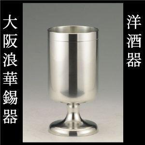 大阪錫器 ビアーマグ [錫製品 タンブラー ビールグラス ビールジョッキ 酒器 父の日 ギフト] ssnet