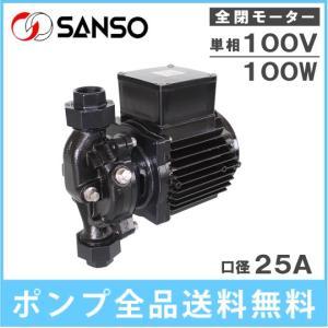 三相電機 鋳鉄製ラインポンプ 屋外設置用 循環ポンプ 給水ポンプ 25PBZ-1031A/25PBZ-1031B 100W/100V 口径:25mm|ssnet