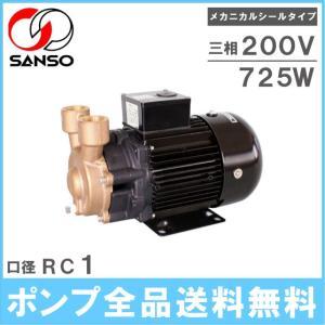 三相電機 カスケードポンプ 25PWHG-7513B 200V 循環ポンプ 給水ポンプ|ssnet