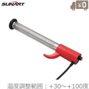 サンアート お湯沸かし器 湯沸しヒーター 湯沸し機 ICコントロールヒーター SCH-900SC [アウトドア 保温 湯沸し 簡易]|ssnet