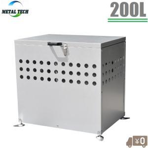 ゴミ箱 屋外用 ごみ箱 ダストボックス 200L DST-700 おしゃれ|ssnet