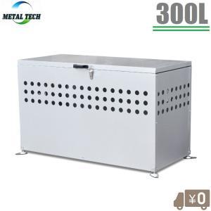 ゴミ箱 屋外 ごみ箱 ダストボックス 300L DST-1100 屋外用ごみ箱|ssnet