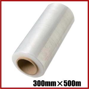 ストレッチフィルム 15ミクロン 300mm×500m [梱包資材 梱包材 パッキング ラップ ビニール 荷物固定 結束]|ssnet
