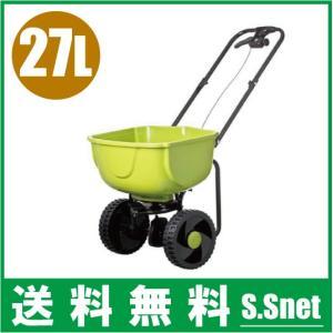 手押し式肥料散布機 肥料散布器 容量27L 手押しタイプ [...
