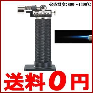 プリンス ガストーチ 電子ガスバーナー GB-2001 [溶接 模型 プラモデル フィギア 細工加工 修理 ハンダ]|ssnet