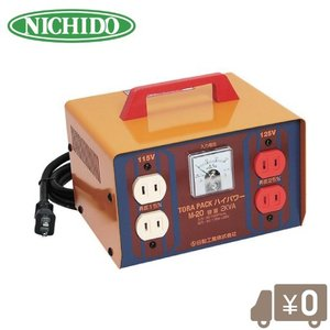 日動 ハイパワートランス昇圧機 M-20 [電工ドラム・コード 変圧器(トランス)|ssnet