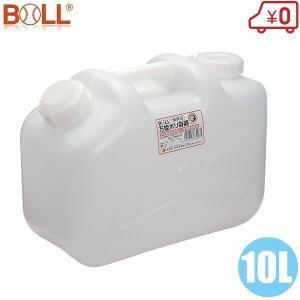 ■特長■ ・厚生労働省試験法第20号合格品につき、安心してご使用になれます。  ・容量:10L ・単...