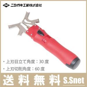 ニシガキ チェーンソー 目立機 電池式 [チェンソー 目立て工具 目立て機 刃研ぎ ヤスリ 研磨機 電動 エンジン 替刃]|ssnet