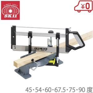 SK11 ソーガイド 鋸セット ガイド付きのこぎり 切断機 ノコギリ 木工用角度切鋸 角度計 SMS-350 ssnet