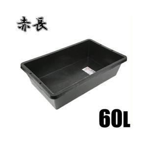 ■特長■ ・壁材コンクリート混ぜ作業、野菜洗いなどに。  ・底面サイズ(外寸):約715mm×410...