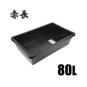 ■特長■ ・壁材コンクリート混ぜ作業、野菜洗いなどに。  ・底面サイズ(外寸):約807mm×500...