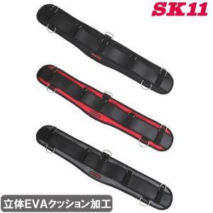 SK11 エアーフィット サポートベルト SFS-AIR-ST 80cm 3色 腰道具 作業ベルト 安全帯 作業着 腰袋 工具差し プロ 電工 大工道具|ssnet