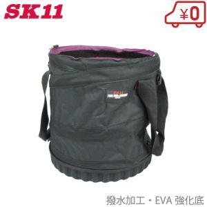 SK11 工具バッグ ツールバッグ SPU-R31 プロ仕様 工具バック 折りたたみ バケツ型 工具入れ ポップアップバッグ|ssnet