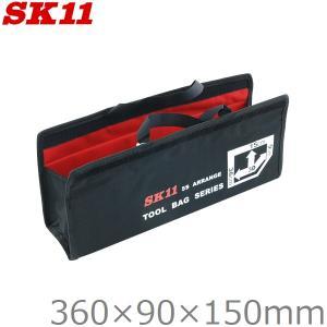 SK11 工具バッグ ツールバッグ SSB-1536 [工具バック 工具入れ 折りたたみ]|ssnet