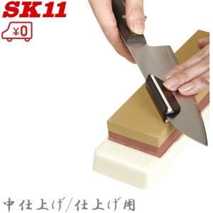 SK11 家庭用砥石台 包丁研ぎ器 仕上げ用2種類両面  刃物 面直し 研ぎ石 研ぎ器 磨き|ssnet