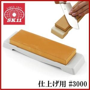 SK11 家庭用砥石台 包丁研ぎ器 仕上げ用 #3000  刃物 面直し 研ぎ石 研ぎ器 磨き|ssnet