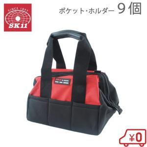 SK11 工具バッグ ツールバッグ 工具バック 工具入れ STB-300|ssnet