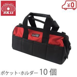 SK11 工具バッグ ツールバッグ ツールバック 工具入れ STB-450|ssnet